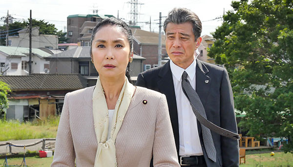 浅野温子 ドラマ「警視庁SP特命係」 舘ひろし