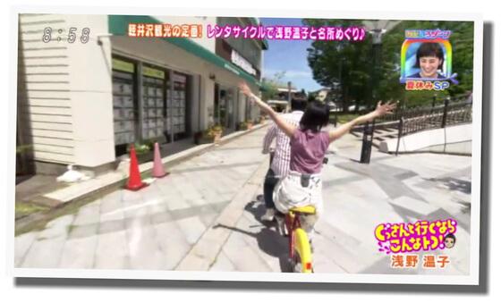 浅野温子 タンデム 2人乗り「にじいろジーン」