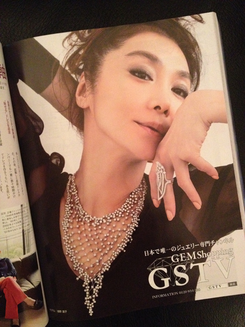 GSTV_25ans201310