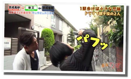 浅野温子 ガラケーのシャッター音