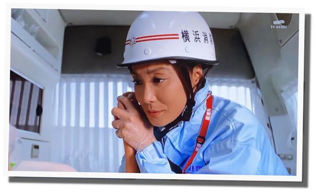 浅野温子 救急救命士・牧田さおり