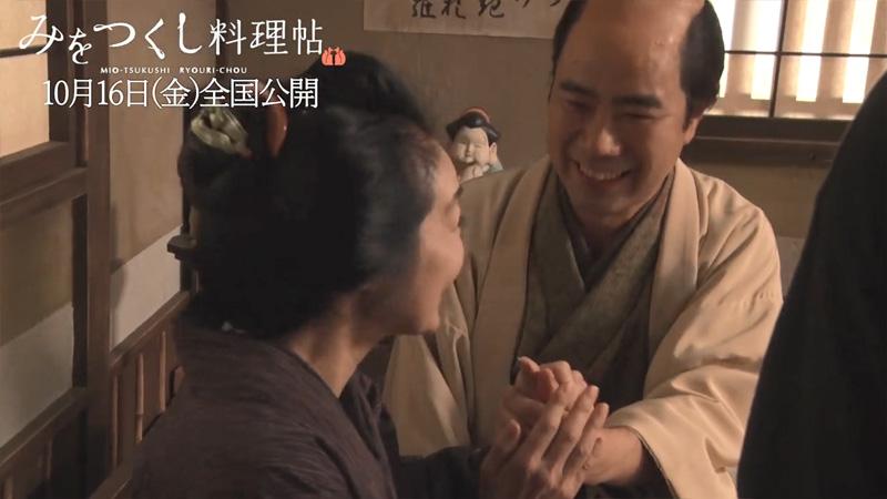 浅野温子 映画『みをつくし料理帖』メイキング