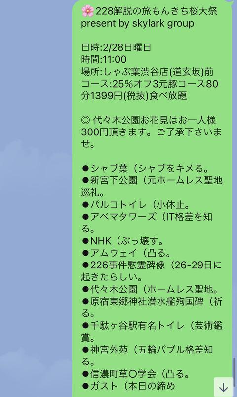822CF994-7EA3-42FE-8B8E-1F3139AEEC63