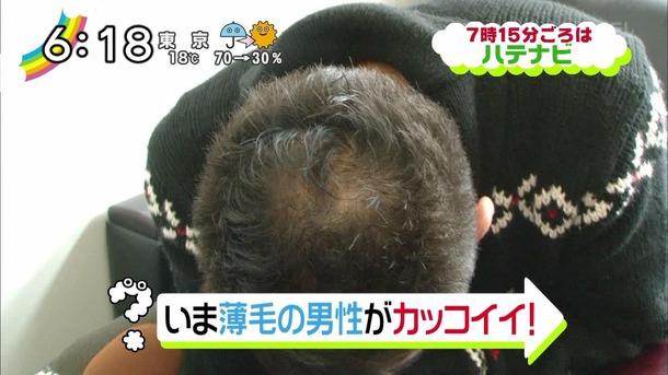 坪倉由幸の画像 p1_18