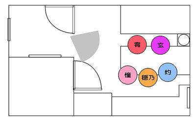 tokyo-bussines04