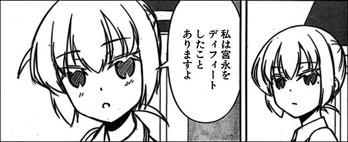 scan-003b01