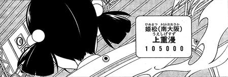 720_saki02