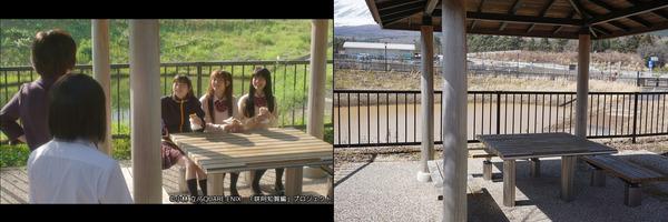 subashiri_03