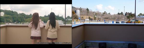 subashiri_01