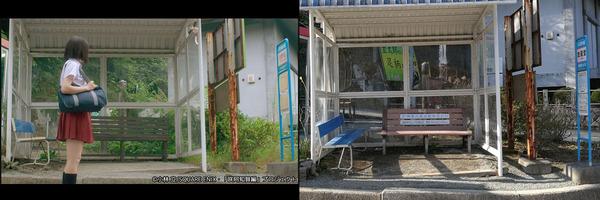 jizo-do_04
