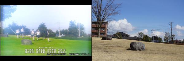 yu-ai_asahi_01