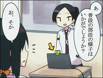 600_saki10