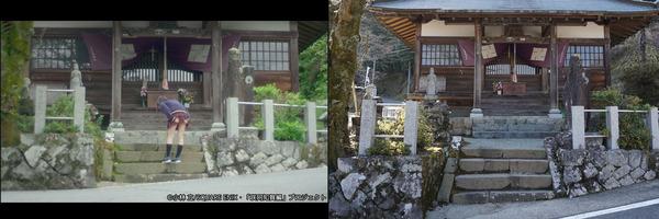 jizo-do_03