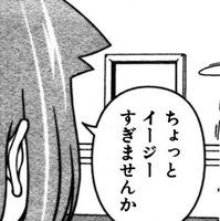 600_20141204_Y2