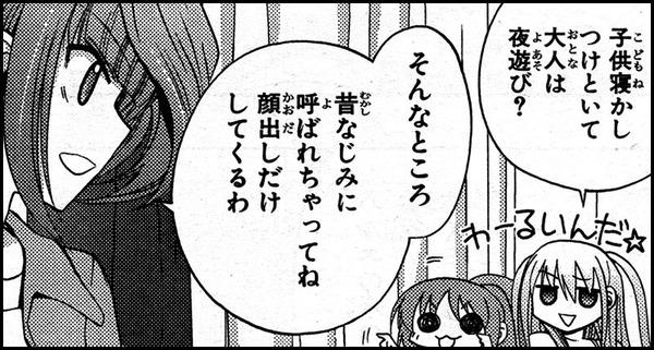 800_K01_02_3