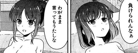 scan-003a_1200