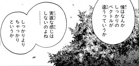 a_新規キャンバス4