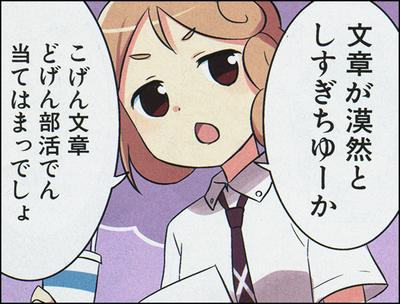 600_saki06