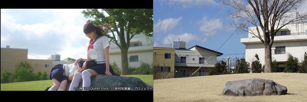 yu-ai_asahi_02