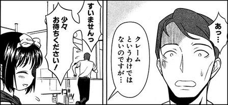 640_saki03_1