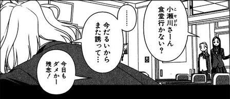 640_saki02_2