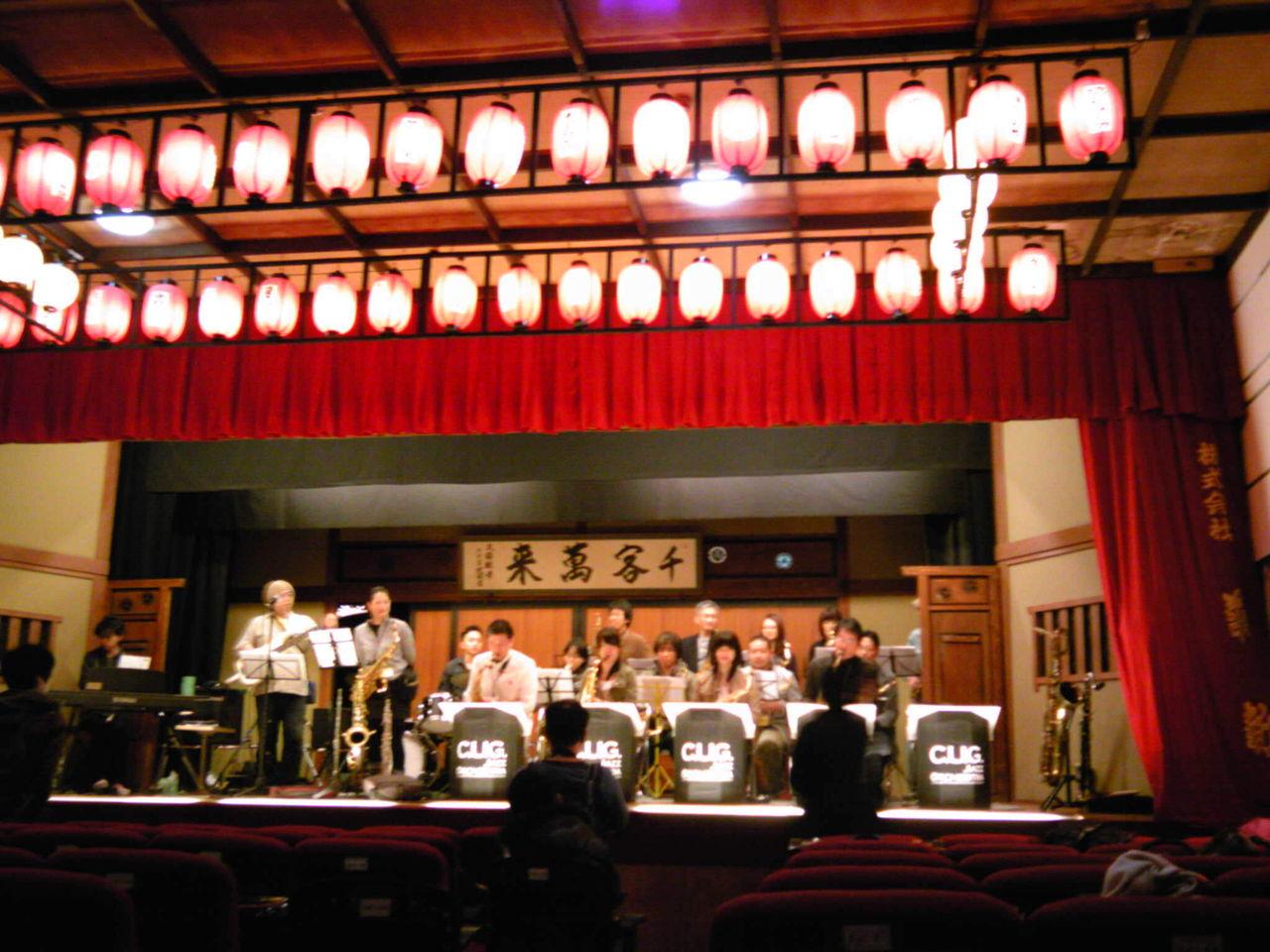 小松悠人のブログ : 大須演芸場でJAZZ