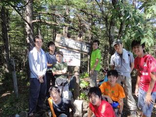 2011年度9月山行写真1