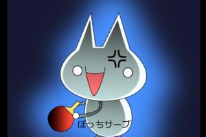 【斉藤またんき】またんき可愛い❤ - 【動画】炎のぼっちマイスター
