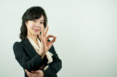 【顔文字】了解・OK(52個) - かわいい・シンプル