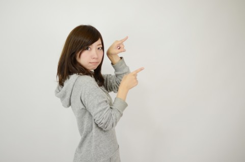 【顔文字】指差し・自分・君(55個) - かわいい・シンプル