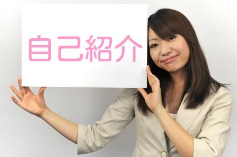 【顔文字】自己紹介(50個) - かわいい・シンプル