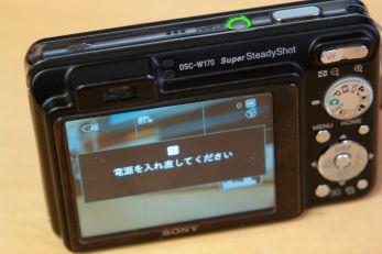 DSC06403_347
