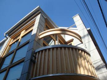 金山杉住宅(五反田)オープンハウス