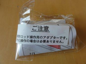 DSC00489_347