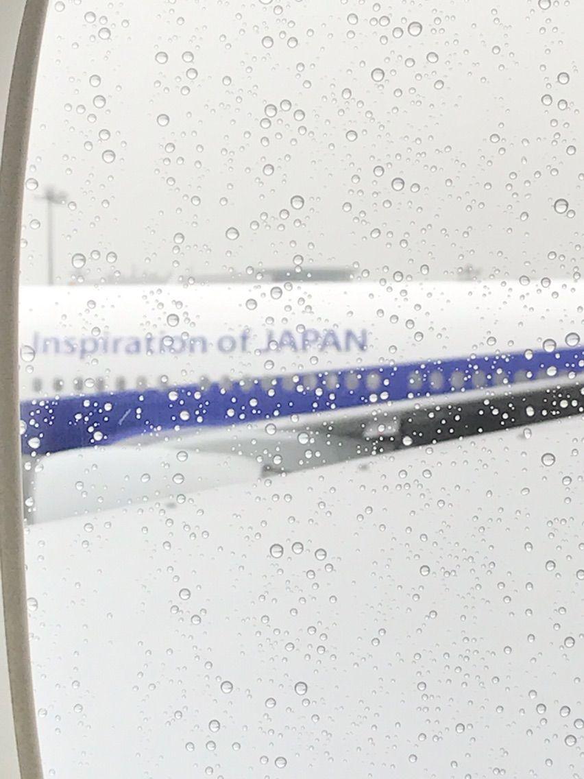 沖縄への旅(ダイジェスト版)