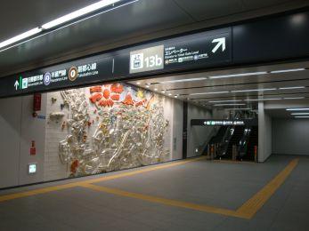 東急東横渋谷駅