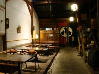 蔵のレストラン2