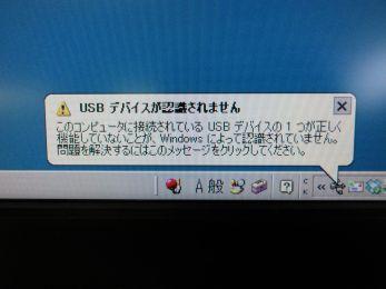 DSC03810_347