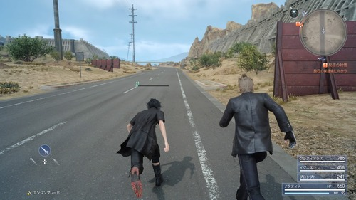 FINAL-FANTASY-XV-JUDGMENT-DISC_20161128035044