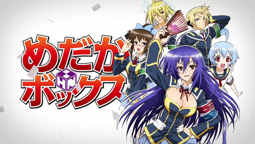 medaka-box-abnormal
