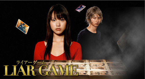 Liar-Game-Season-1