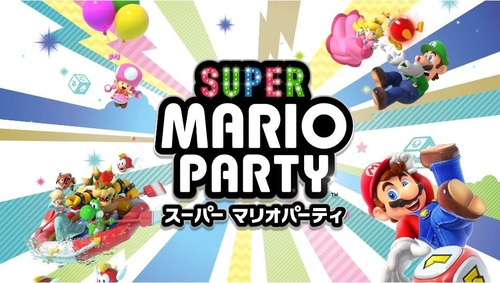 super-mario-party-pv
