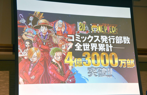 onepiece_fixw_730_hq