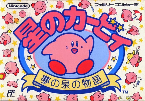 kirbyfamicomfront