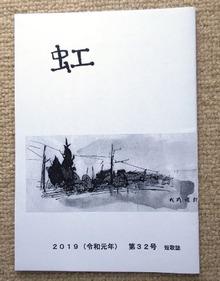20190911_1