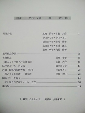 20170503_2