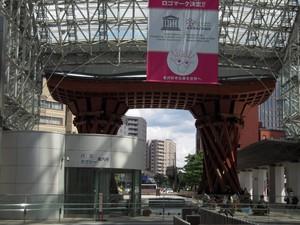 672 金沢駅ゲート