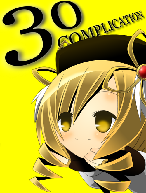 complication_mami_fin2