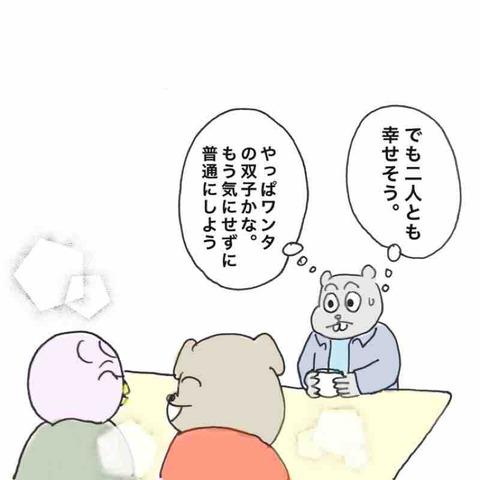 IMG_7897