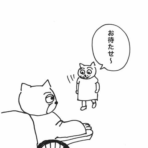 IMG_9705